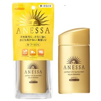 kem chống nắng shiseido anessa review